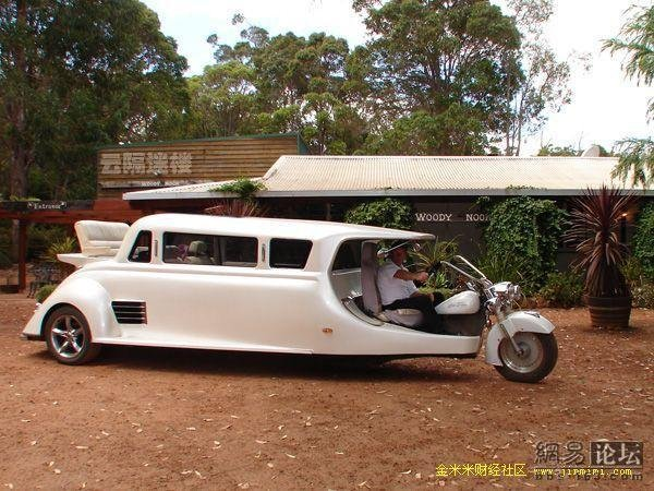 Photo moto limousine
